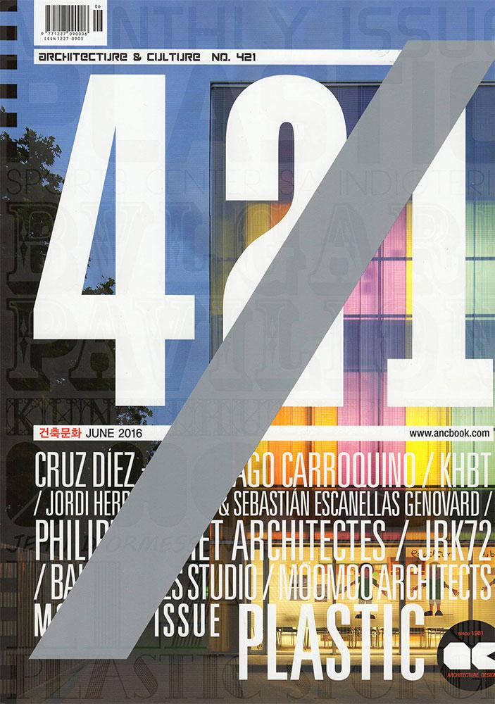 a&c magazine